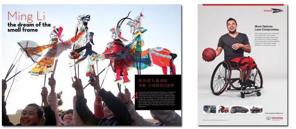 China-Ming-Li