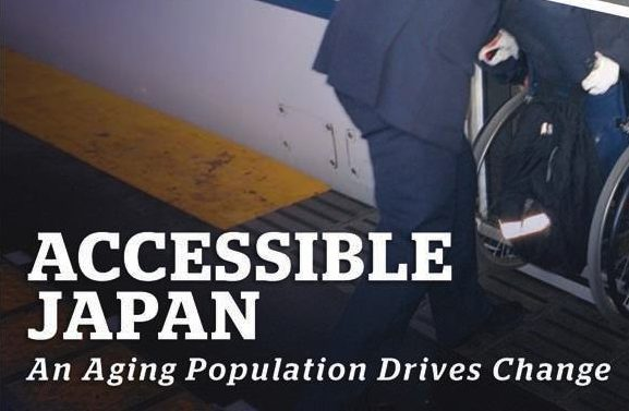 Accessible Japan: Image of people in wheel chairs getting assistance while alighting trains
