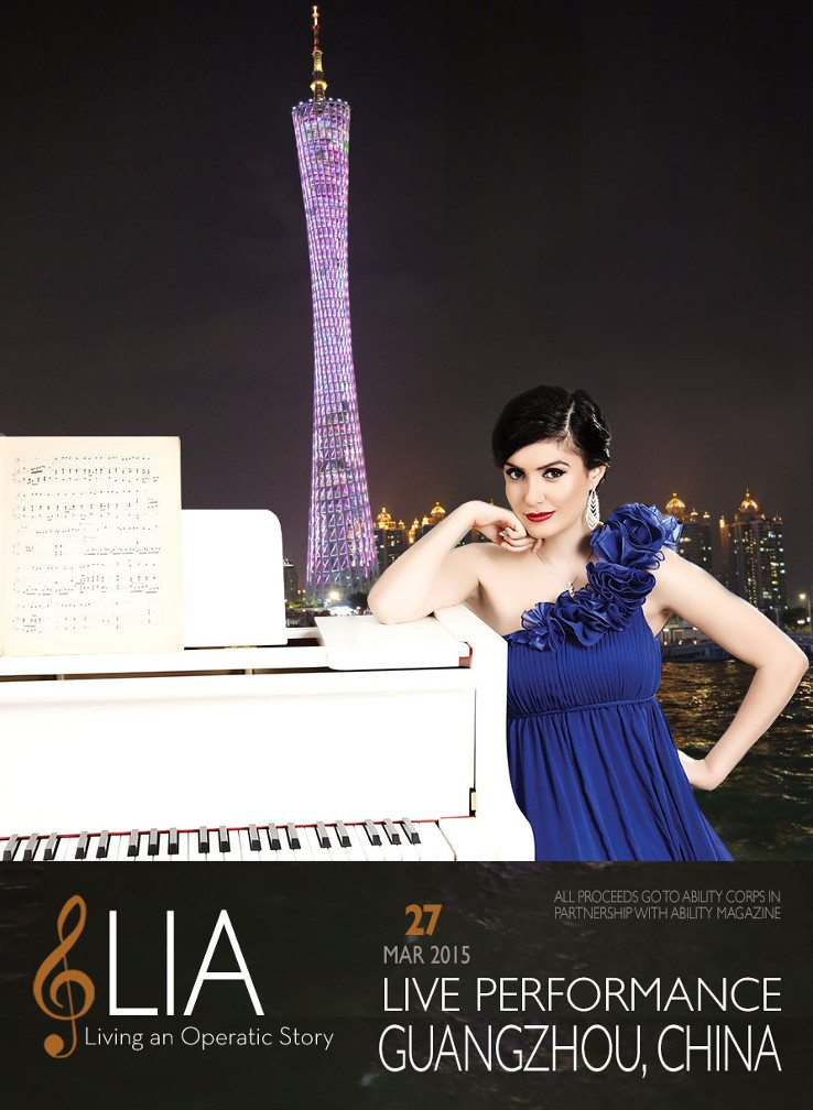 Lia leans on white grand piano with a city night scene background.
