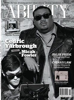 Cedric Yarbrough / Micah Fowler Issue