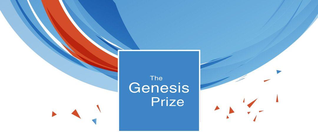 Genesis Prize