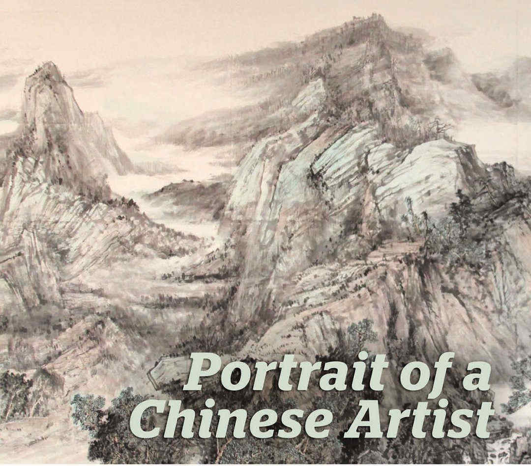 China - Portrait of a Chinese Artist