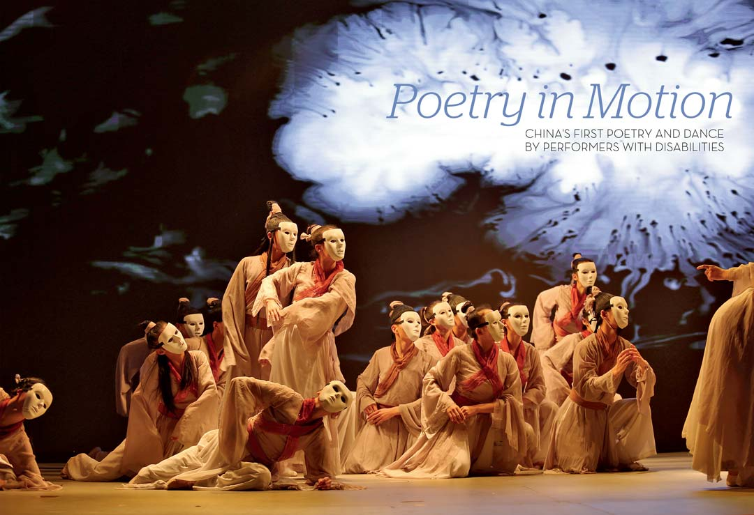Poetry China