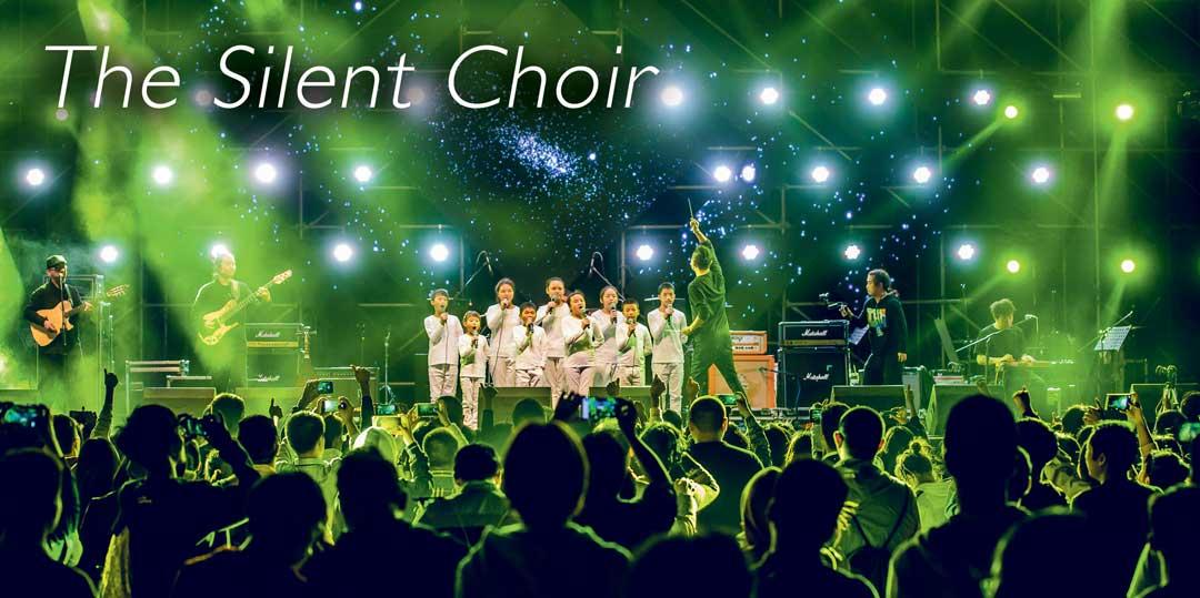 Silent Choir