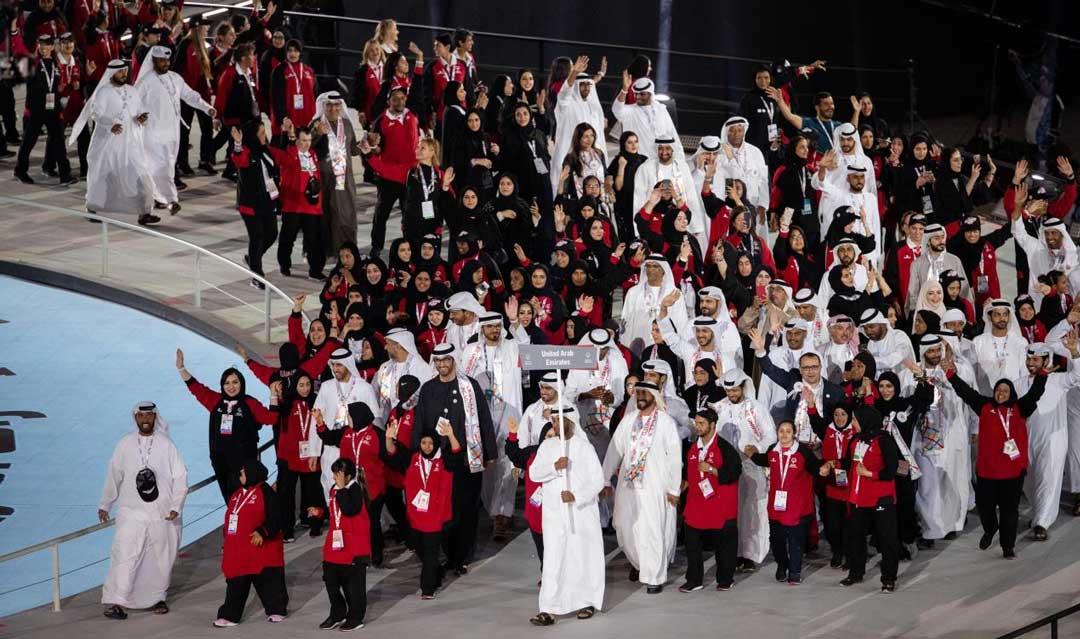 UAE host team
