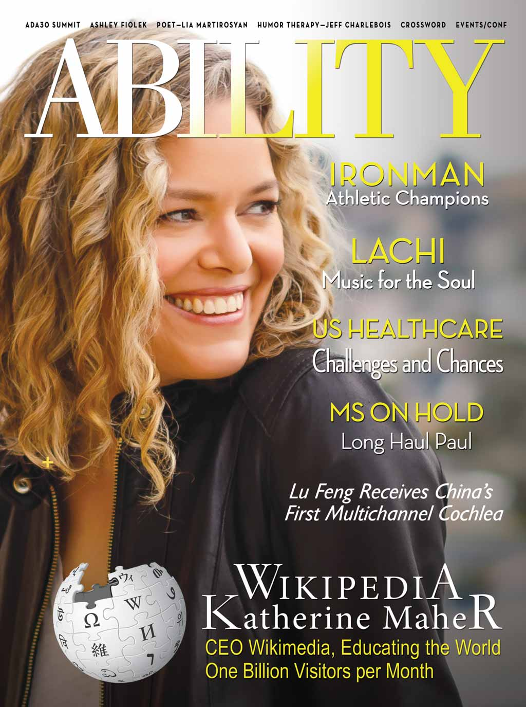 Katherine Maher Issue