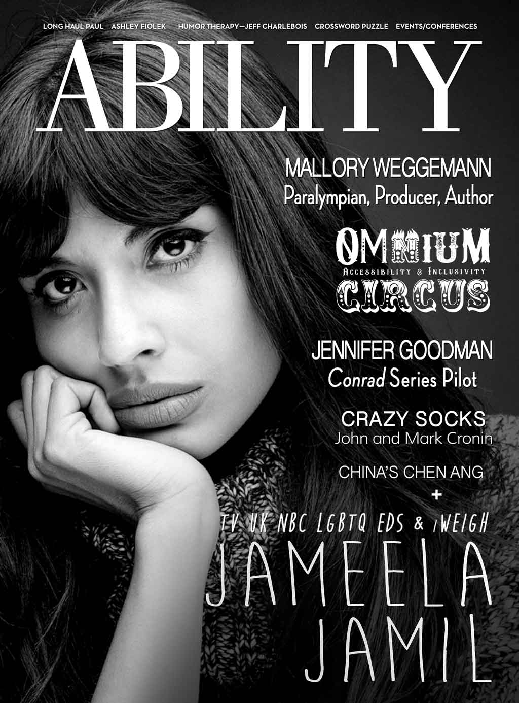 Jameela Jamil Issue